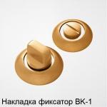 nakladka_fiksator